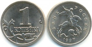монета 1 копейка ммд