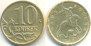 монета 1997 года спмд
