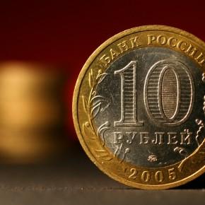 Список юбилейных 10 рублевых монет