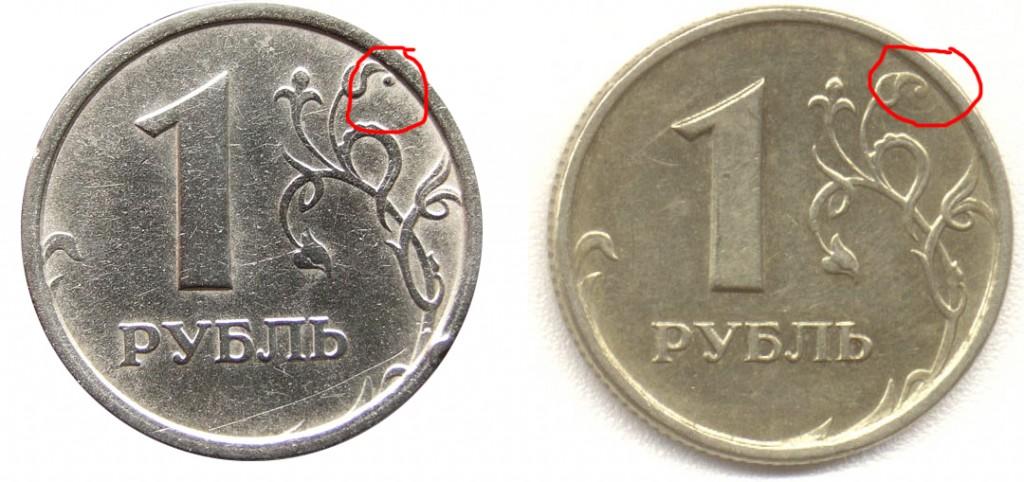 1 рубль 1997 года ммд с широким кантом фото