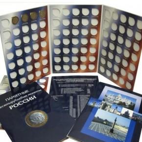 Альбом для монет в Казани