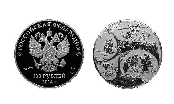 Олимпийская монета Сочи 2014