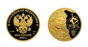 Олимпийская золотая монета 1000 рублей