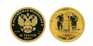 Олимпийская золотая монета