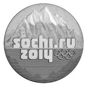 Новая монета России юбилейная монета 25 рублей сочи