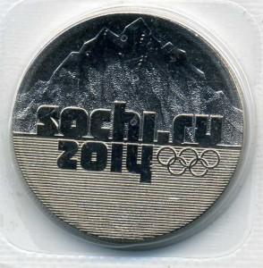 Монета 25 рублей Сочи
