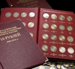 С чего начать коллекционирование монет (продолжение)
