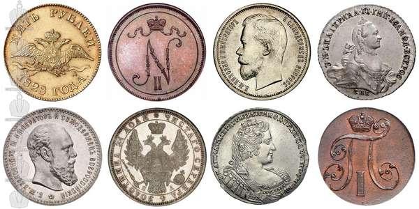 Монеты в состоянии UNC