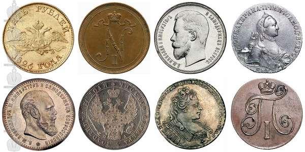 Монеты сохранность XF, EF