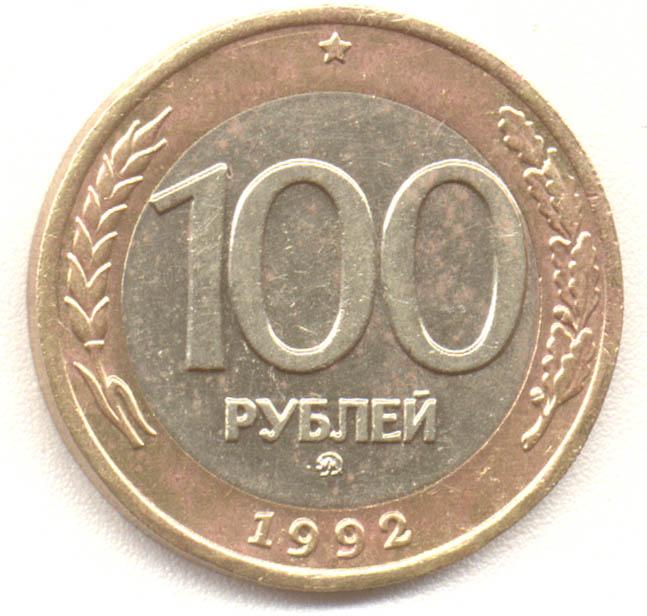 Сколько стоит старинная монета 10 тенге 2012 года храм на 1000 рублевой купюре ярославль