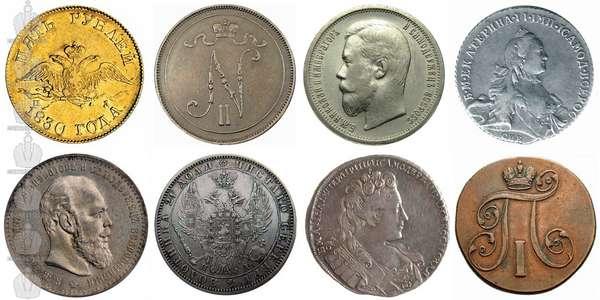 Монеты сохранность Very Fine (VF)