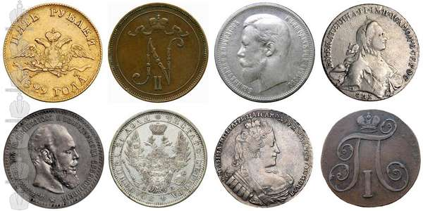 Монеты сохрана Fine (F)