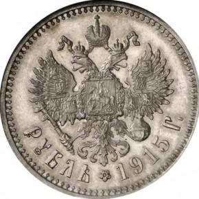 Сохранность монет. Степени сохранности монет.