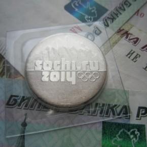 Мои попытки купить 25 рублей