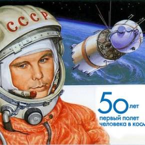 """10 рублей """"50 лет первого полета человека в космос"""""""