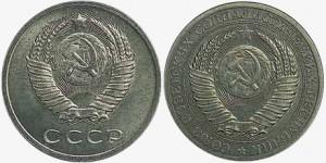 Аверс пробных монет 1953 года