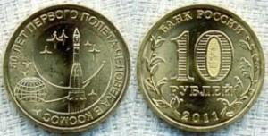 Фотография монеты 50 лет полета в космос