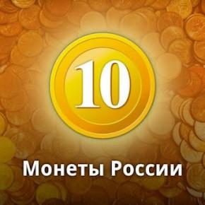 Программа для нумизматов на Android, программа для коллекции монет