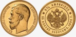 25 рублей 1896 года