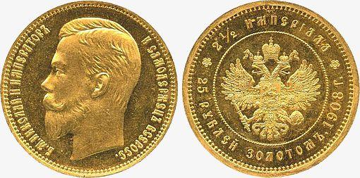 Российская золотая монета 8 букв купить лупу с подсветкой в украине