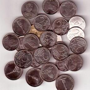 Все юбилейные монеты России 2012 года