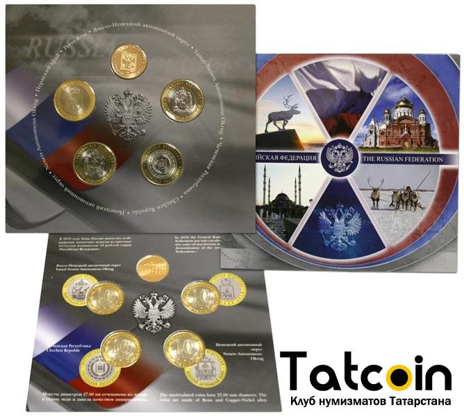 российские рублевые монеты