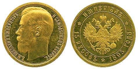 Монета 15 русов