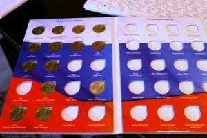 Альбом с монетами Города Воинской славы