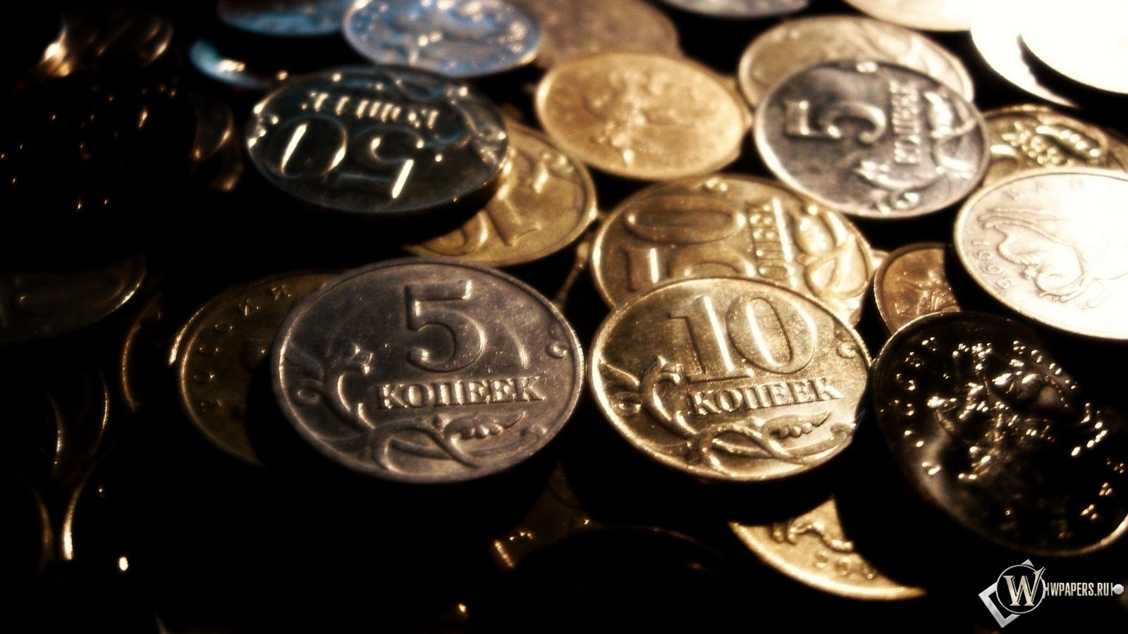 Цены 2013 на монеты России