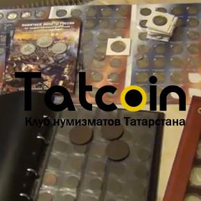 О монетах 2003 года и о ЧЯП (видео)
