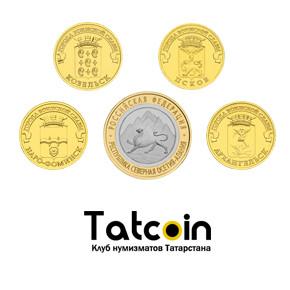 Новые монеты лета 2013 года