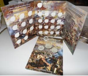 альбом для 5 рублевых монет