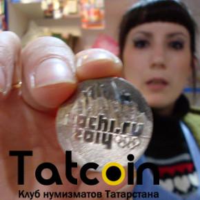 Еще немного об олимпийских монетах Сочи
