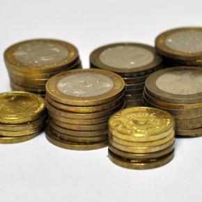 Редкие юбилейные 10 рублей - снова мысли вслух