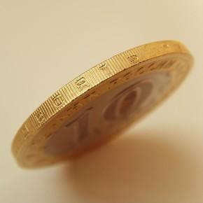 Стоимость юбилейных 10 рублевых монет - как формируется цена