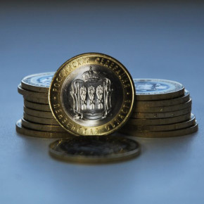 Монета 10 рублей Пензенская область 2014 года