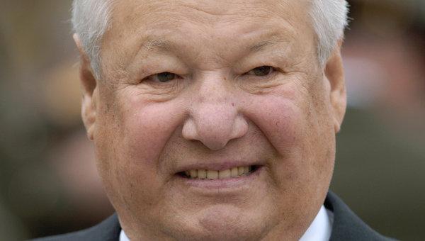 Конституция - Борис Ельцин