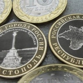Монеты 10 рублей Севастополь и Крым