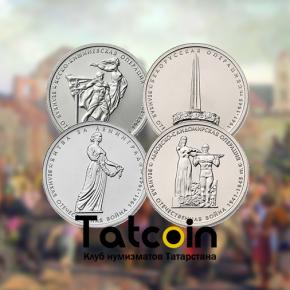 Новые 5 рублей из серии 70 лет победы