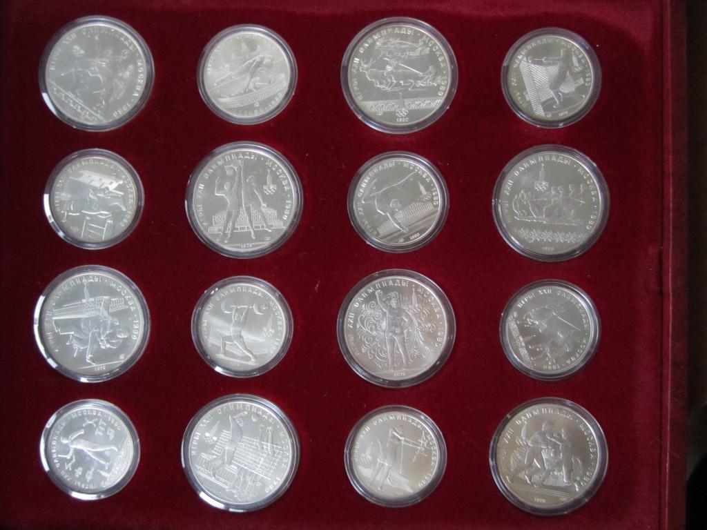 Монеты в честь Олимпиады 1980 года – цена