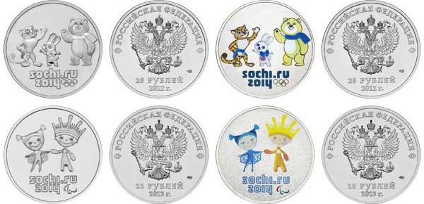 Олимпиада в Сочи 2014 – монеты